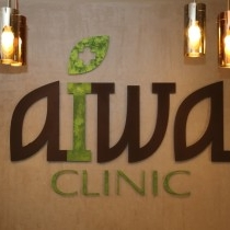 International surgical Clinic AIWA